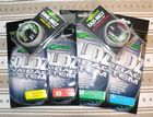Korda Carp Fishing PVA Bundle